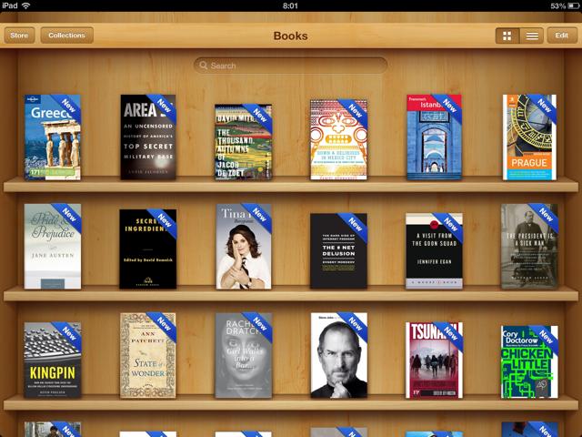 електронни-книжарници