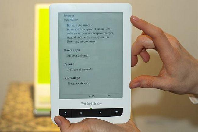 PocketBook-Touch-622-цена-мнения-четец-на-книги
